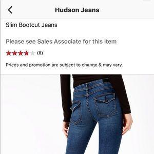 Hudson Women's Slim Bootcut Jeans NWT